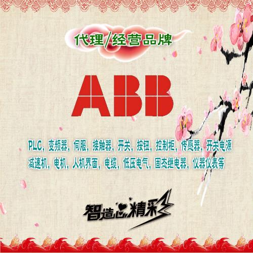 ABB贝利IMASI23  IMASI23 PLC备件